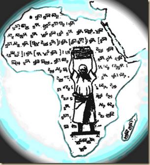 africamandombe